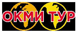 Okmi Tour